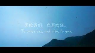 getlinkyoutube.com-【TFBOYS易烊千玺】年少依旧·溯路如初 美国&台湾两站15岁生日祝福【JACKSON YIYANGQIANXI】