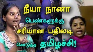 Vijay Tv Neeya Naana Helicopter Girl and Gopinath Got Fired by Tamilachi Sathyasri #neeyanaana