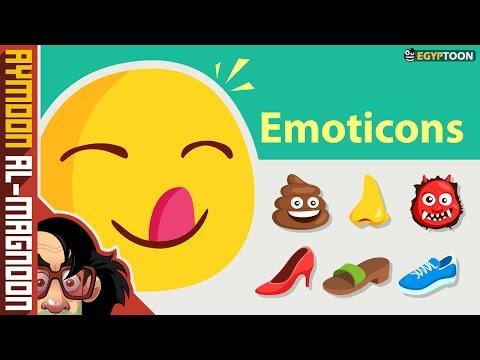 إيموتيكونز Emoticons | برنامج أيمون المجنون | الموسم الثاني | حلقة 5