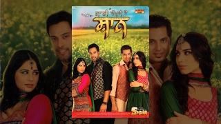 getlinkyoutube.com-SAADI WAKHRI HAI SHAAN | NEW FULL PUNJABI MOVIE | LATEST PUNJABI MOVIES 2013 | HIT PUNJABI FILMS