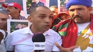 getlinkyoutube.com-مغاربة يحتجون أمام قنصلية الجزائر بالبيضاء