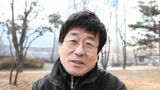 getlinkyoutube.com-서울대학교 새내기들에게 전하는 선배들의 축하 메세지.wmv