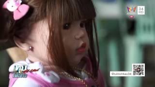 getlinkyoutube.com-ทุบโต๊ะข่าว : ชาวขอนแก่นมีงง! สาวใหญ่อุ้มตุ๊กตาลูกเทพคล้องทองอร่าม อ้างรวยเพราะผี 18/10/58