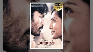 getlinkyoutube.com-Maari Dhanush's Maryan ( மரின் ) Tamil Full Movie - Dhanush, Parvathi Menon