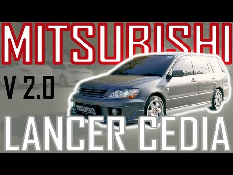 V2.0 Шикарное состояние. Mitsubishi Lancer Cedia.