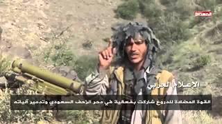 getlinkyoutube.com-رسالة من مقاتل يمني الى دول التحالف السعودي -اليمن -السعودية -الإمارات