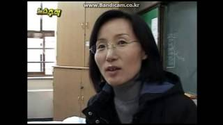 getlinkyoutube.com-뉴스추적 317회 2편 [최현미, 김진옥 출연] (050118)