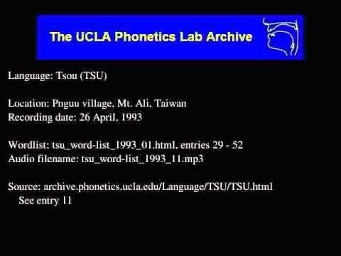 Tsou audio: tsu_word-list_1993_11