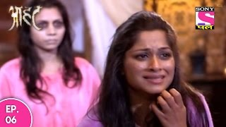 Aahat   आहट   Room No.701   Episode 6   5th January 2017