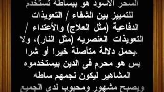 getlinkyoutube.com-جلب الحبيب 00905378652410 الشيخ المراكشي