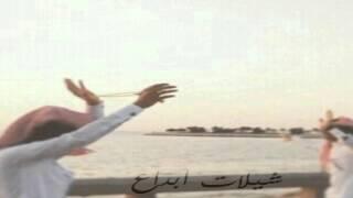 getlinkyoutube.com-شيلة / على نار اداء /علي البريكي 2016