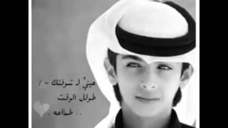 getlinkyoutube.com-قصيده ربع المصالح ماهي بدوم