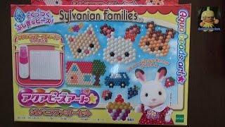 getlinkyoutube.com-【Sylvanian】Sylvanian Families Aqua Beads Art・シルバニアファミリー アクアビーズアート【Families】