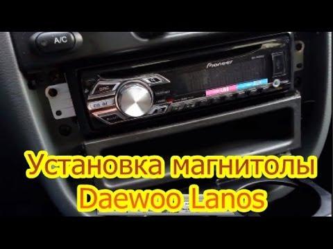 Установка магнитолы Daewoo Lanos