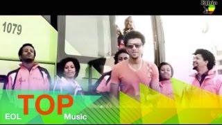 getlinkyoutube.com-Ethiopia - New Ethiopian Music 2014 Amaya by Wendi Mak - (Official Video)