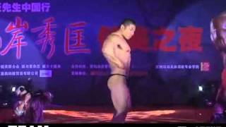 Bodybuilder Blooper - Wardrobe Malfunction
