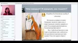 getlinkyoutube.com-Русский язык. Бесплатный онлайн урок от преподавателя МГУ.