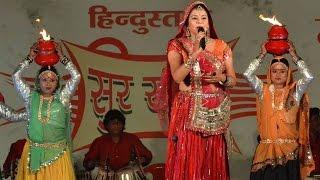 Malini Awasthi | Folk Of India | Siya Ko Janam Bhayo | Lord Ram