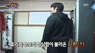 getlinkyoutube.com-이효리 3위 몰래카메라   패밀리♡