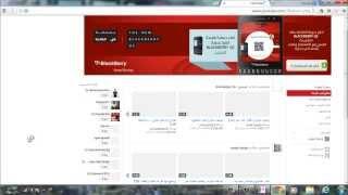 getlinkyoutube.com-شرح طريقه انشاء حساب ادسنس من خلال اليوتيوب