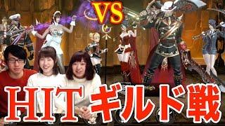 getlinkyoutube.com-【HIT】ギルド戦がアツすぎる!3対3で勝利を掴め!