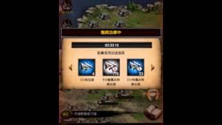 getlinkyoutube.com-Clash of kings 列王的紛爭,#144 TaR聯盟大團結防守!