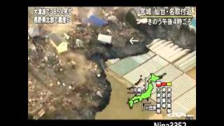getlinkyoutube.com-UFO's in Japan: Seen before earthquake and during tsunami - compilation