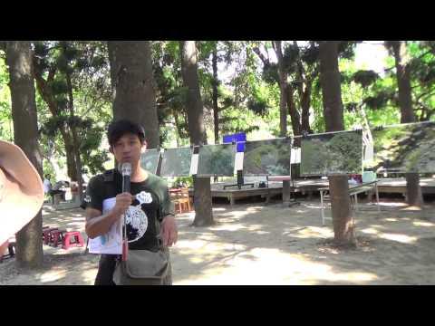 104-0726守護台南公園