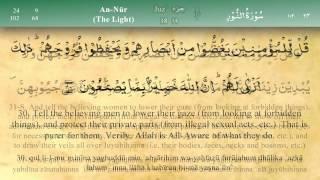 getlinkyoutube.com-024   Surah An Noor by Mishary Al Afasy (iRecite)