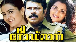 The Godman Malayalam Action Thriller Movie | Malayalam Full Movie HD 2016 | Mammootty, Indraja width=