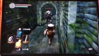 getlinkyoutube.com-ダークソウル 初期装備で黒騎士を倒す