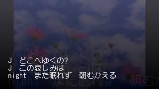 getlinkyoutube.com-J  (J에게) 일본어 버전 【 李 仙姫 ・ 門倉 有希 】   Hayasaka ♪