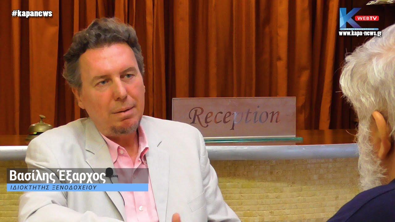 Β. Έξαρχος: «Η Ελλάδα είναι ο πιο ασφαλής υγειονομικά τουριστικός προορισμός παγκοσμίως. Πιστεύω ότι φέτος θα έχουμε ικανοποιητική ζήτηση αρκεί…»