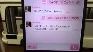 getlinkyoutube.com-ガチ告白!!!男の決断!!