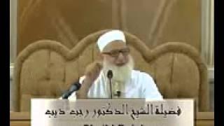 getlinkyoutube.com-العالم الرباني الشيخ رجب ديب - ذكر الله 19