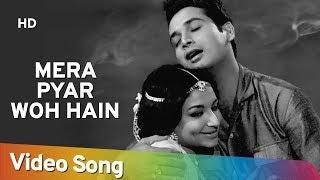 Mera Pyar Woh Hain | Yeh Raat Phir Na Aayegi Songs | Sharmila Tagore | Biswajeet | Love | Filmigaane width=