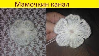getlinkyoutube.com-Нежный легкий цветок Вязание крючком для начинающих Crochet flower
