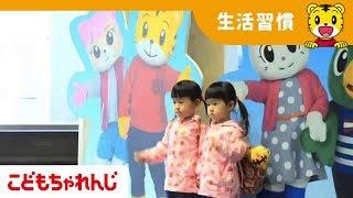 getlinkyoutube.com-おやこパーク 2013 in YOKOHAMA