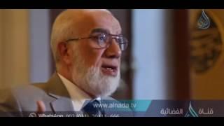 getlinkyoutube.com-اعجاز القرأن في قصة هامان تتسبب في اسلام علماء الأثار - قناة معارف اسلامية