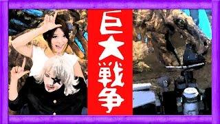 getlinkyoutube.com-【地球防衛軍4.1】巨大戦争勃発!バラム軍団登場!【GameMarket】