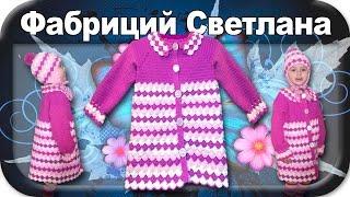 getlinkyoutube.com-☆Осенне-весеннее пальто, вязание крючком для начинающих, crochet.