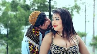 getlinkyoutube.com-Pashto New HD Movie 2016 | Raja | Full Official Trailer | Shahid Khan And Warda Khan