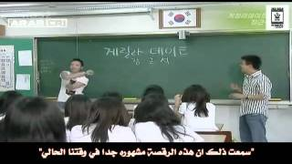 getlinkyoutube.com-جانغ كيون سوك  مقابله له في مدرسته القديمة2008