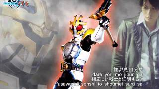 Individual System NAGO ver.: Fight for Justice [Lyrics]