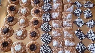 getlinkyoutube.com-حلويات مغربية  : جديد تحضير حلويات صابلي برستيج سهل وراقي أربع أشكال راااااااااائعة بعجينة واحدة