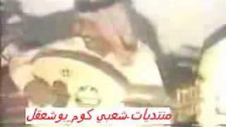 getlinkyoutube.com-فهد بن سعيد