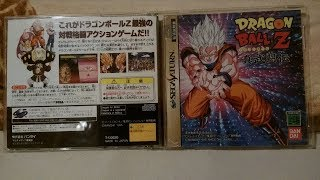 getlinkyoutube.com-Dragon Ball Z: Shin Butouden Arcade Son Goku ''Demonstration'' Sega Saturn Gameplay