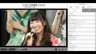 2014.11.28 でんぱーりーナイトリリース記念 ニコ生