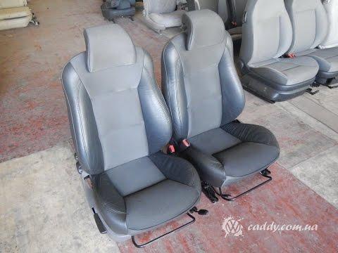 SAAB-7 Saab - передние кожаные сиденья
