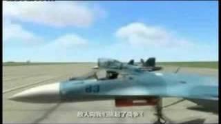 getlinkyoutube.com-WW3 Part2 Crisis at East China Sea 第三次世界戦争 東シナ海空中戦